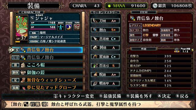 f:id:yaritai_games:20190625220105j:plain