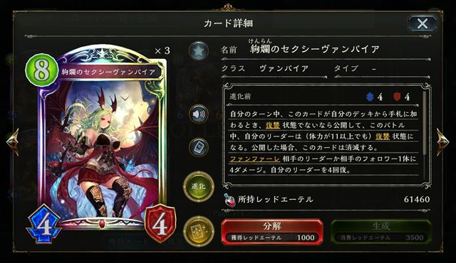 f:id:yaritai_games:20190704055148j:plain
