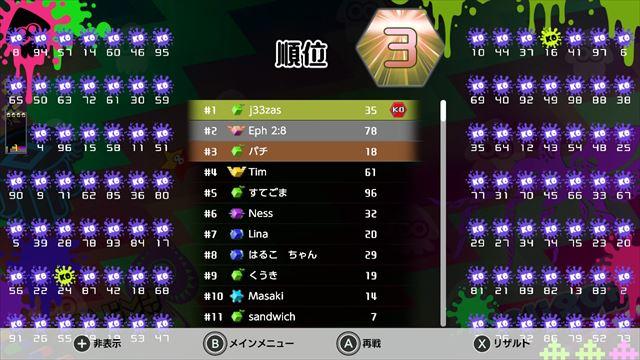 f:id:yaritai_games:20190721061015j:plain