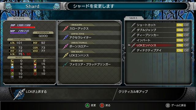 f:id:yaritai_games:20190731052703j:plain
