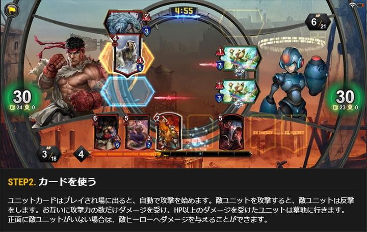 f:id:yaritai_games:20190814171127j:plain