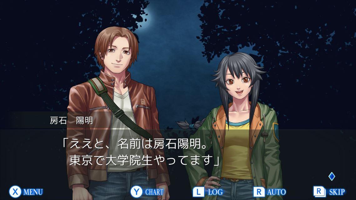 f:id:yaritai_games:20190827081021j:plain