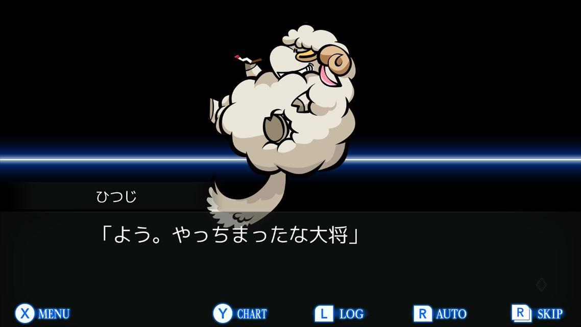 f:id:yaritai_games:20190827081220j:plain