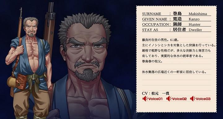 f:id:yaritai_games:20190827104238j:plain