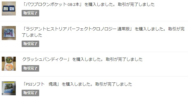 f:id:yaritai_games:20190912211743j:plain