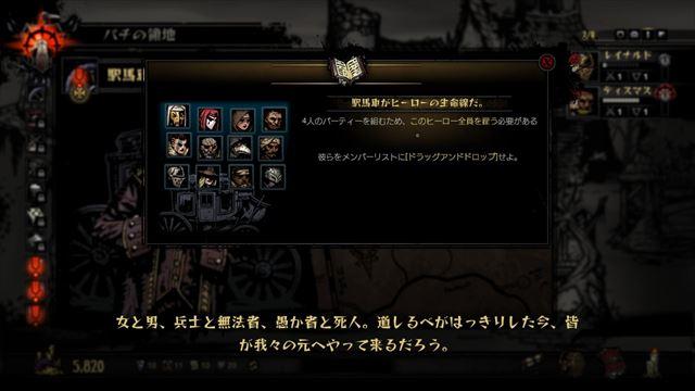 f:id:yaritai_games:20190916225209j:plain