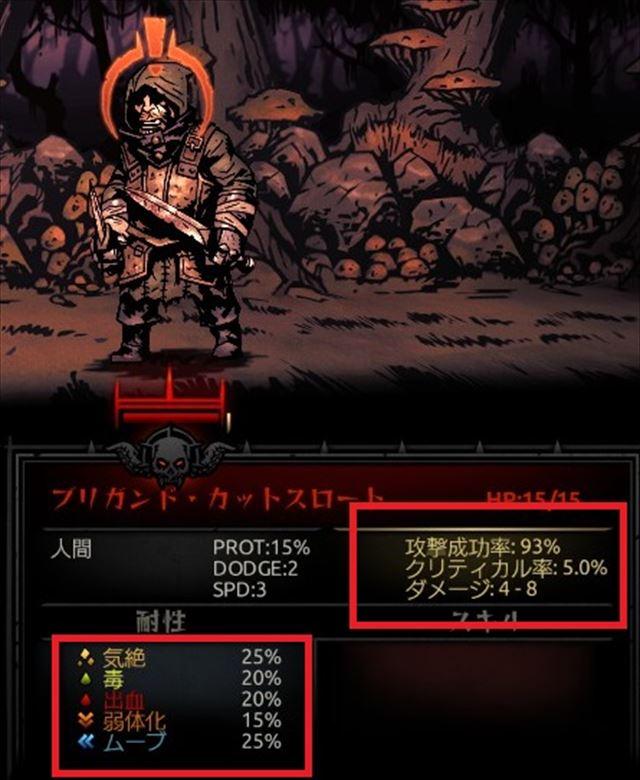 f:id:yaritai_games:20190919000053j:plain