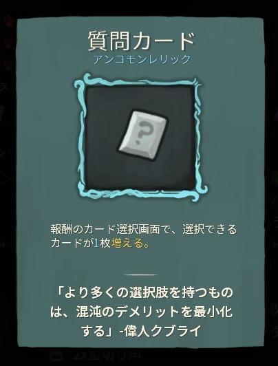 f:id:yaritai_games:20190928001333j:plain