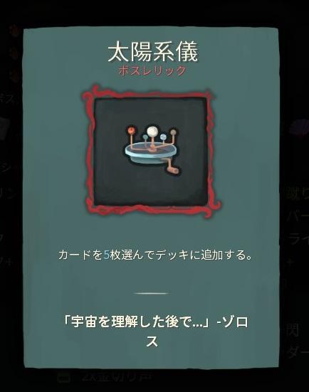 f:id:yaritai_games:20190928001551j:plain