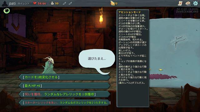 f:id:yaritai_games:20190928001815j:plain
