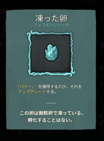f:id:yaritai_games:20190928002104j:plain