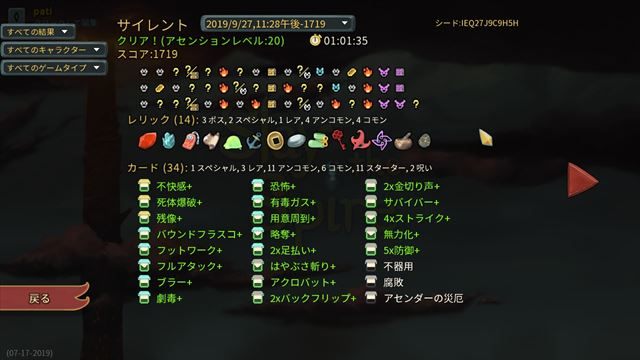 f:id:yaritai_games:20190929001832j:plain