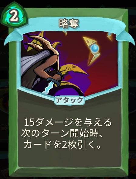 f:id:yaritai_games:20190929001842j:plain