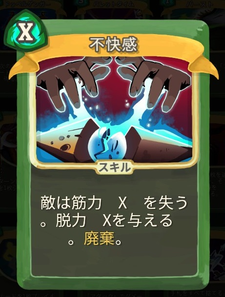 f:id:yaritai_games:20190929001920j:plain