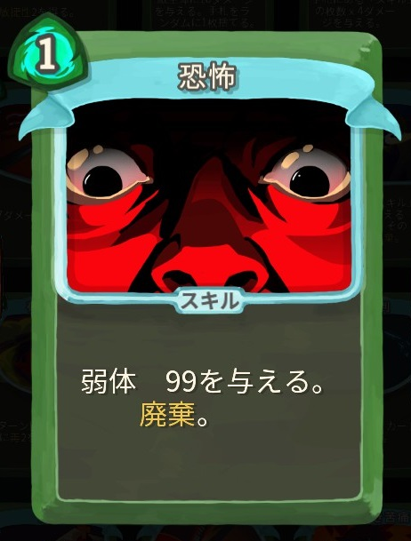 f:id:yaritai_games:20190929002018j:plain