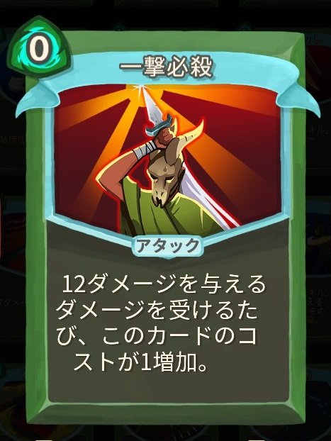 f:id:yaritai_games:20190929002036j:plain