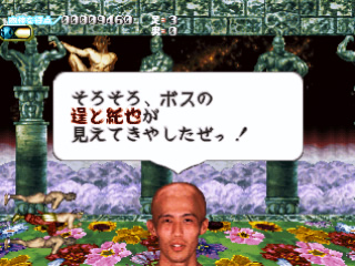 f:id:yaritai_games:20191203213949j:plain