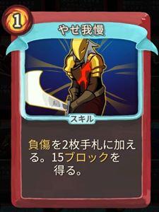 f:id:yaritai_games:20200112093459j:plain