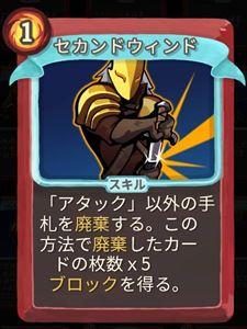 f:id:yaritai_games:20200112093502j:plain