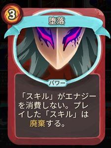 f:id:yaritai_games:20200112093506j:plain