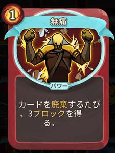 f:id:yaritai_games:20200112093509j:plain