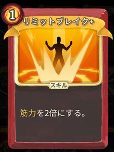 f:id:yaritai_games:20200112093514j:plain