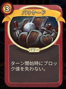 f:id:yaritai_games:20200112093517j:plain