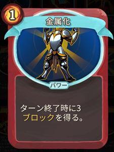 f:id:yaritai_games:20200112093520j:plain