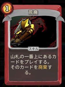 f:id:yaritai_games:20200112093524j:plain
