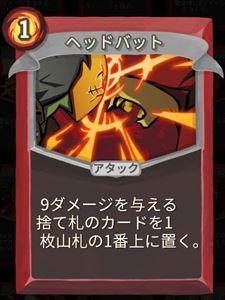 f:id:yaritai_games:20200112093527j:plain