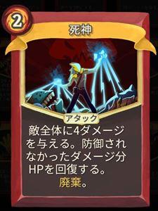 f:id:yaritai_games:20200112093535j:plain