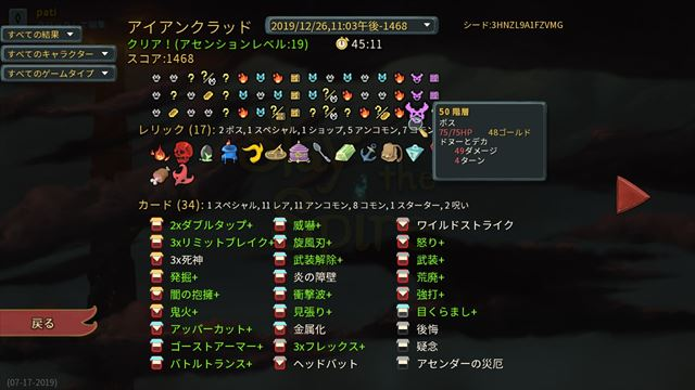 f:id:yaritai_games:20200112093551j:plain