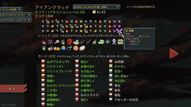 f:id:yaritai_games:20200112093554j:plain