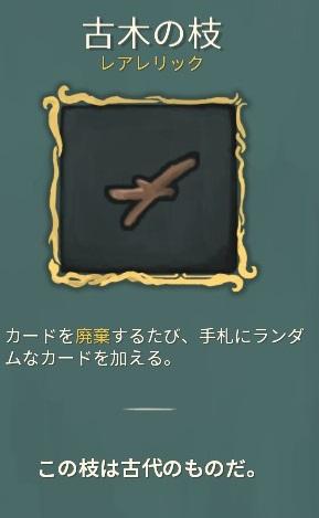 f:id:yaritai_games:20200112093905j:plain
