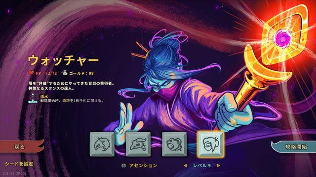 f:id:yaritai_games:20200126123818j:plain