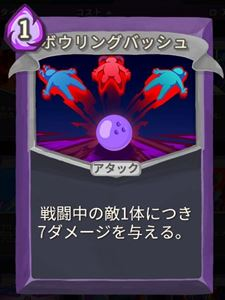 f:id:yaritai_games:20200126124543j:plain
