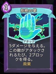 f:id:yaritai_games:20200126124556j:plain