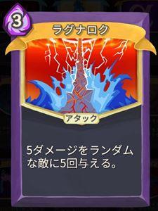 f:id:yaritai_games:20200126124610j:plain