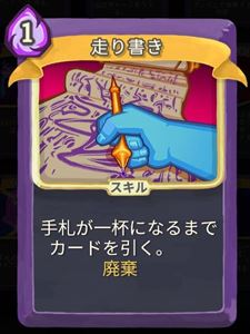 f:id:yaritai_games:20200126124836j:plain