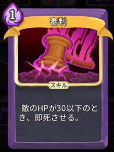 f:id:yaritai_games:20200126124923j:plain
