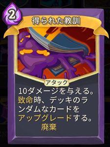 f:id:yaritai_games:20200126124957j:plain