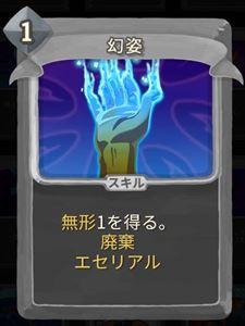 f:id:yaritai_games:20200126125146j:plain