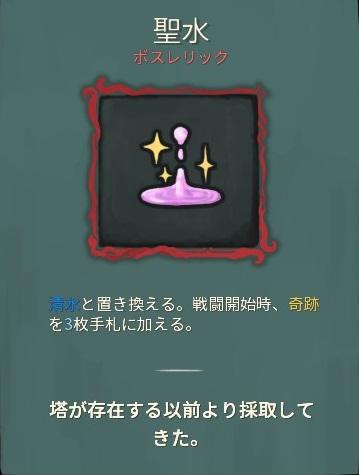 f:id:yaritai_games:20200126125722j:plain