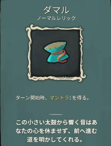 f:id:yaritai_games:20200126125732j:plain