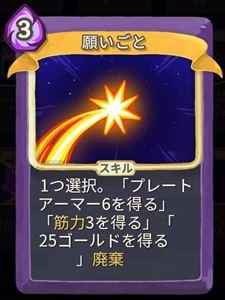 f:id:yaritai_games:20200126130014j:plain