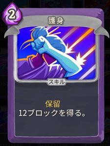 f:id:yaritai_games:20200126130433j:plain