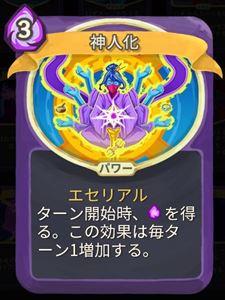 f:id:yaritai_games:20200126131023j:plain