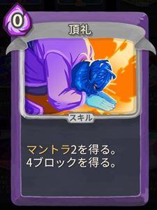 f:id:yaritai_games:20200129213749j:plain