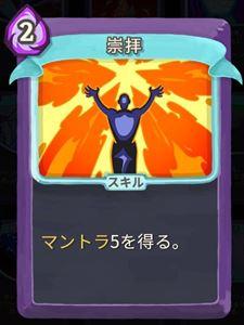 f:id:yaritai_games:20200129213759j:plain