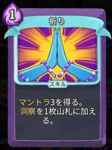 f:id:yaritai_games:20200129213811j:plain